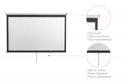 """Екран 2E підвісний, 4:3, 120"""", (2.4*1.8 м)"""
