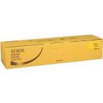 Тонер картридж Xerox DC240/250/242/252/260 Yellow (2шт)