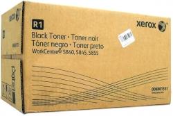Тонер картридж Xerox WC5845/5855 (2шт)