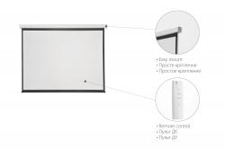 """Екран 2E підвісний моторизований, 16:9, 135"""", (3*1.68 м)"""