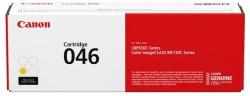 Картридж Canon 046 LBP650/MF730 series Yellow (2300 стр)