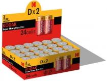 Батарейка Kodak EXTRA HEAVY DUTY R20 коробка 1x2 шт.