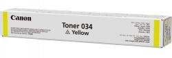 Тонер Canon 034 iRC1225 series (7300 стр) Yellow