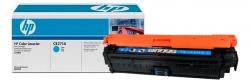 Картридж HP 650A CLJ CP5525/M750 Cyan (15000 стр)