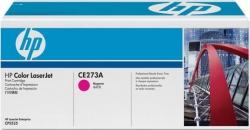 Картридж HP 650A CLJ CP5525/M750 Magenta (15000 стр)