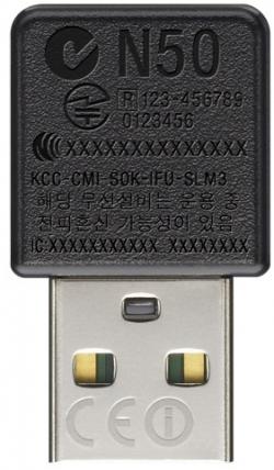 Модуль WiFi Sony IFU-WLM3
