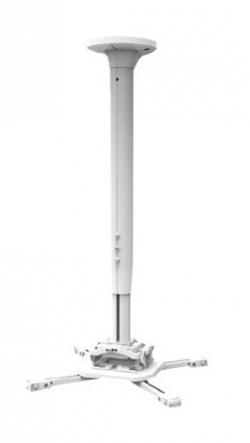 Кріплення Chief для проектора, 45-80 см, біле