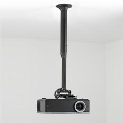 Кріплення Chief для проектора, 80-135 см, чорне