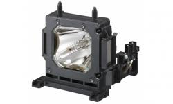 Лампа Sony LMP-H202
