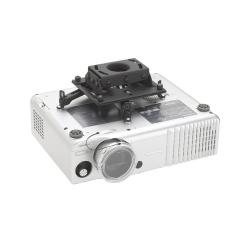 Кріплення для проектора Chief RPA (біле)