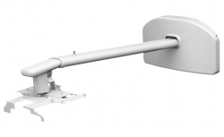 Настінне кріплення Epson ELPMB45