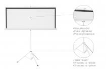 """Екран 2E на тринозі, 4:3, 86"""", (1.72*1.3 м)"""