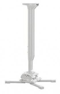 Кріплення Chief для проектора до 22 кг, 45-80 см, біле